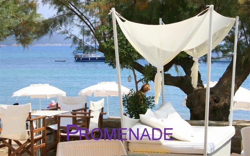 Golden Sun Hotel, Promenade