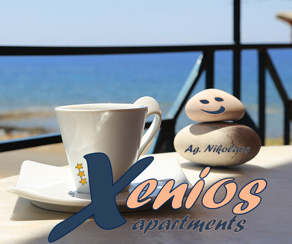 Xenios Apartments, Balkon