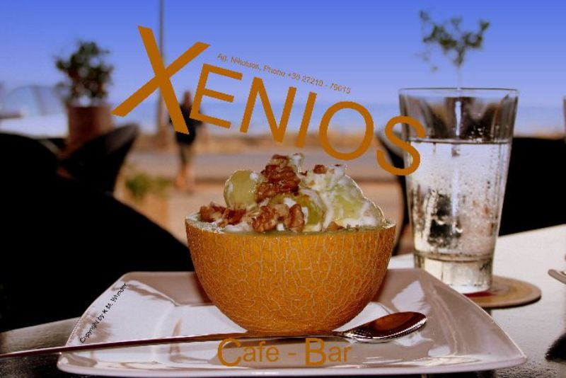 Xenios Apartments, Drinks