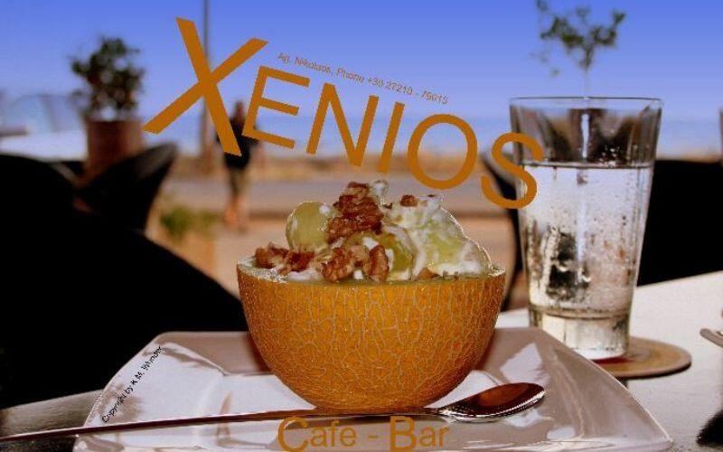 Xenios Apartments, Drinks