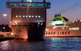 Anfahrt Anek Lines